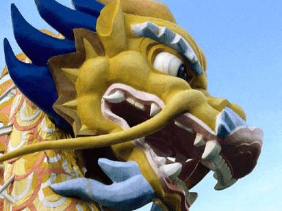 Download Dragon design template