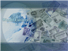 World Finance Design Template